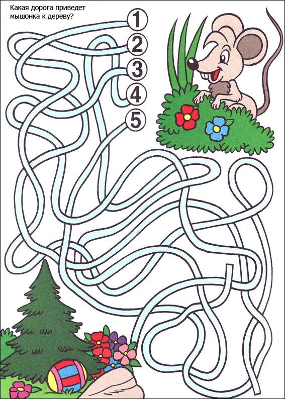 Детский лабиринт - Мышонок