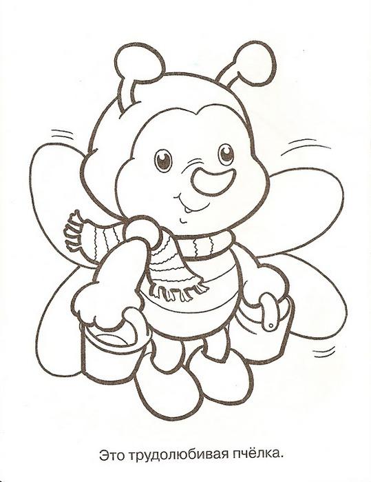Раскраска - Пчелка