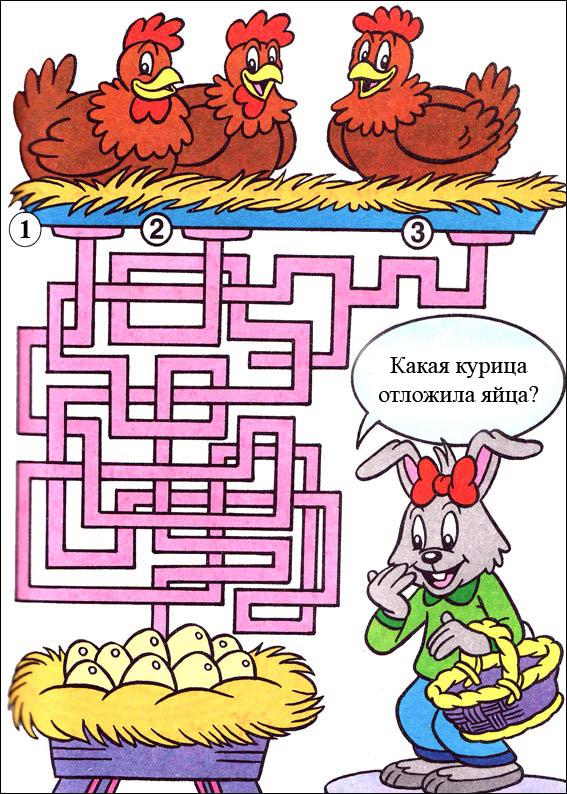 Найди курицу которая снесла яйца