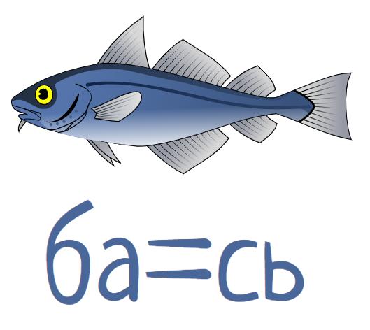 рыба карась шифровка рысь