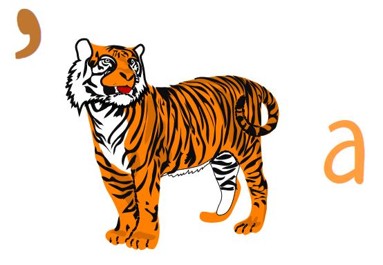 картинка тигр ребус игра