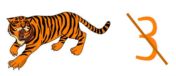 шифровка слова тир картинкой тигр
