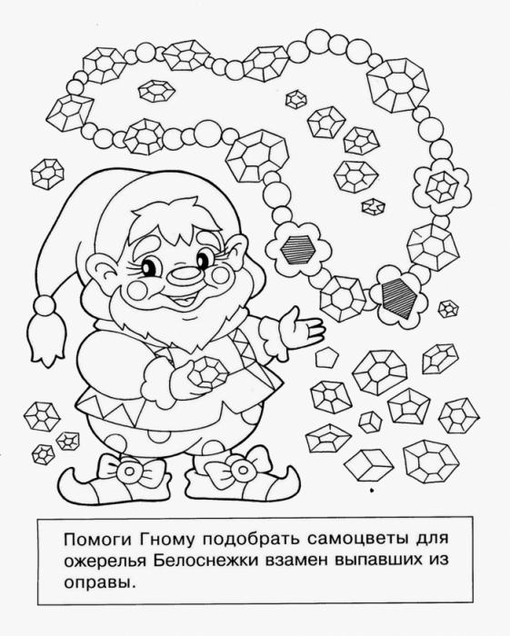 Раскраска маша и медведь раскрашивать онлайн