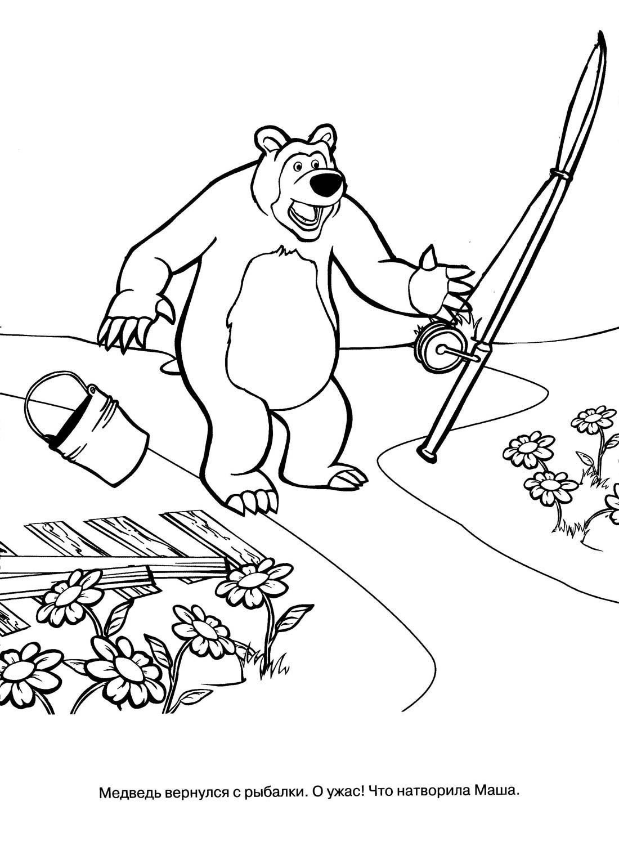 Маша и Медведь - Раскраска детская