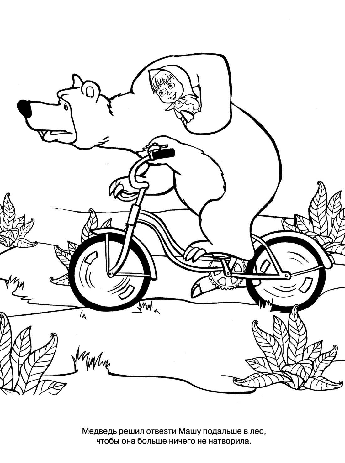 картинки разукрашки маша и медведь