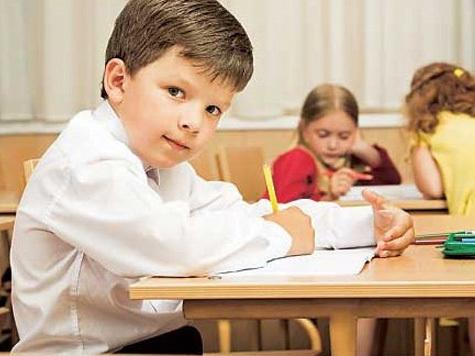 нарушение осанки  у детей
