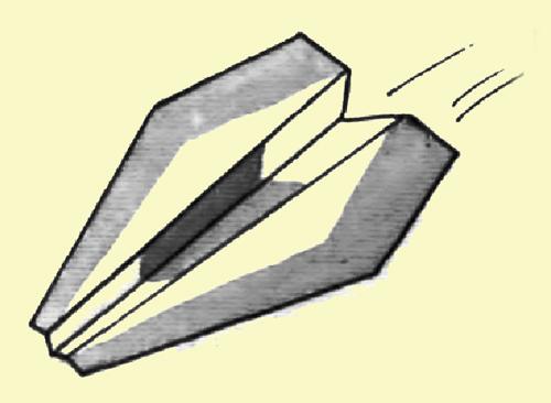 Самолет. Оригами