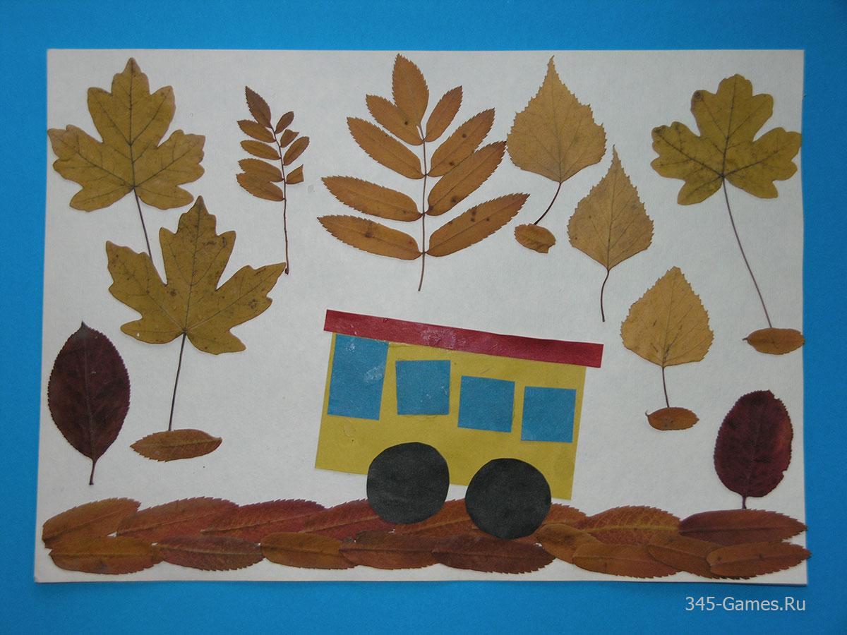 Аппликация - Автобус