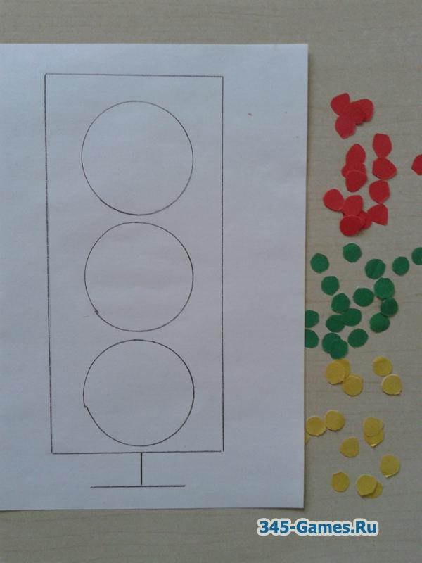 Кружочки из бумаги для светофора