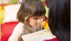 Пассивный словарь ребенка