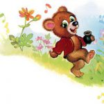 Конкурс-игра «Жадный  Медвежонок»